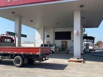 金桥石化加油站