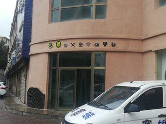 香格里拉路花艺美学馆