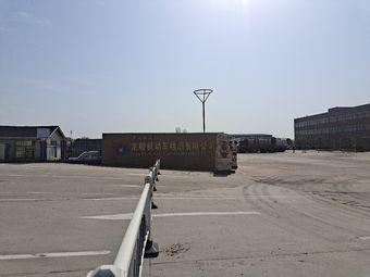 漯河市龙和龙顺机动车检测有限公司
