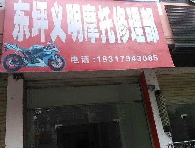 0 分 地址:南丰县琴城镇学府路南丰世纪星幼儿园东南 电话