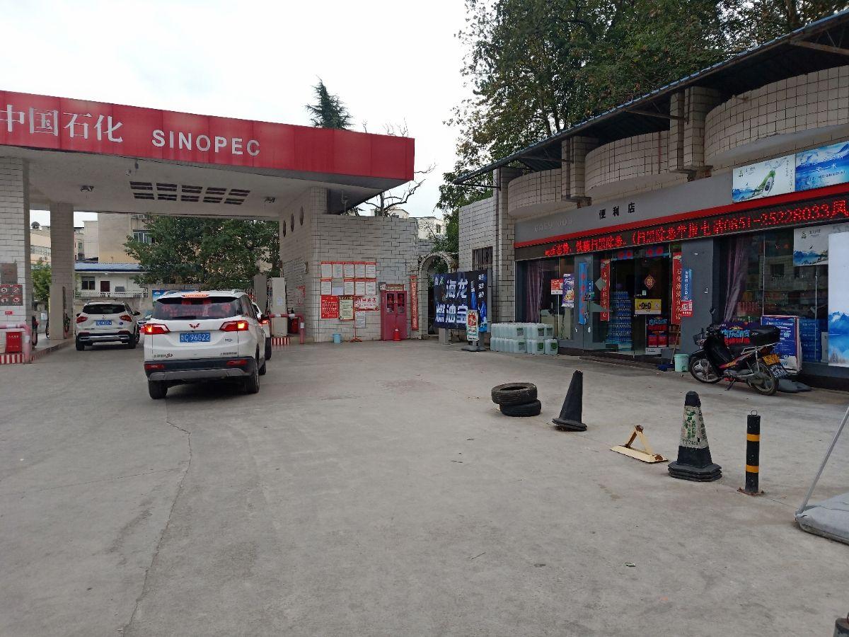 中国石化加油站(三坝站)