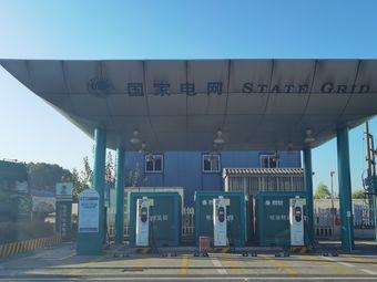 新塍服务区国家电网电动汽车充电站