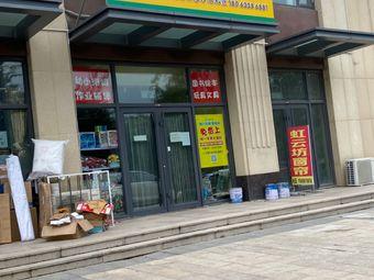 优 +宝贝托管(启航美术东方城校区店)