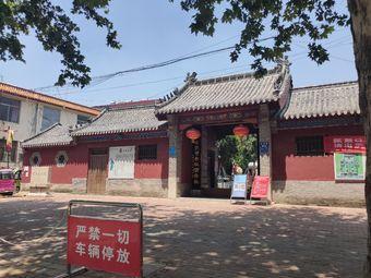 关帝庙景区游客服务中心
