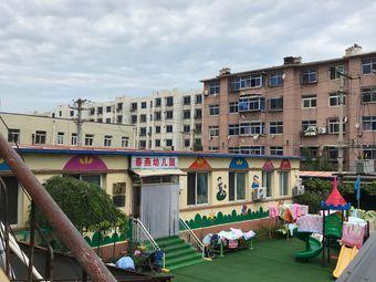 春燕幼儿园