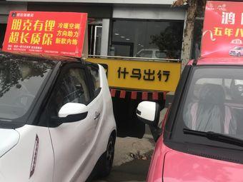 欧拉(嵩县旗舰店)