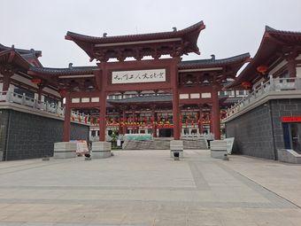天门工人文化宫