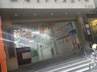 潮阳青少年活动中心