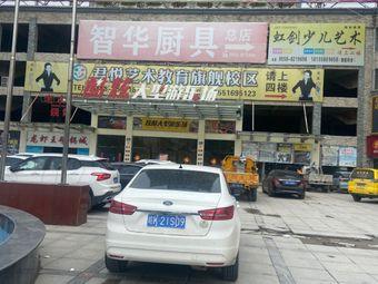 炫酷大型游乐场 亲子 影院 团建 健身