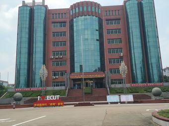 东华理工大学科技园(枫林校区)