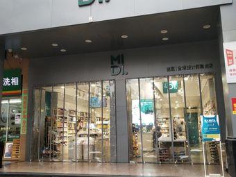 MIDI化妆品精品店