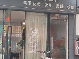 Ai Mei美发化妆美甲美睫纹绣