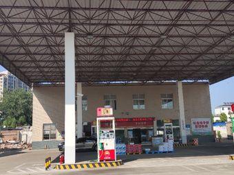 中国石油山阳加油站