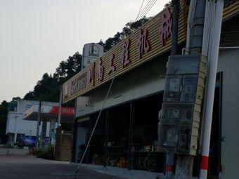 川南工程机械