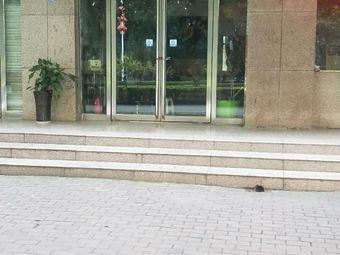 北京老人头健康染发养发(济源总店)