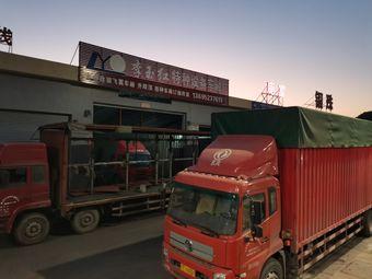 李玉红特种设备车厢厂