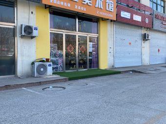 新艺代儿童美术馆(莒县校区)