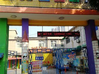 世纪金星幼儿园