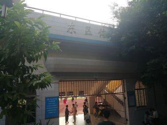 广东海洋大学东区体育场