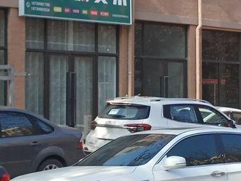 兰考县艺加艺术策划中心