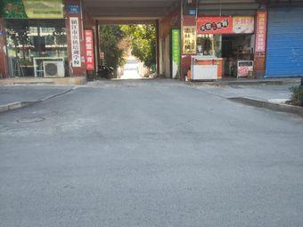 镇江农机培训学校