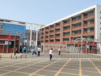 郑州十一学校