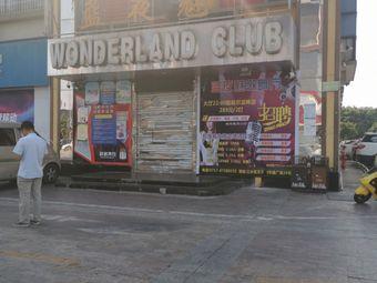 蓝夜魅WONDERLAND CLUB