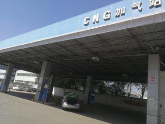 新奥中汽CNG加气站