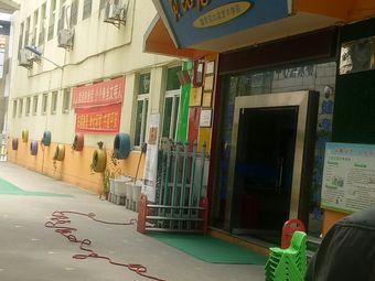 贝比龙艺术幼儿园