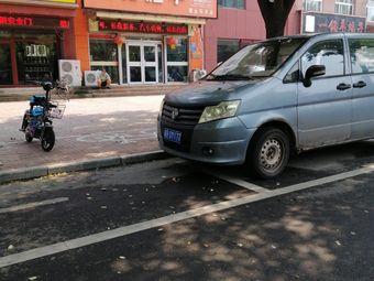 大方租车(唐山乐亭店)