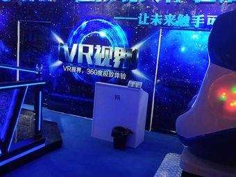 君临vr虚拟现实体验店