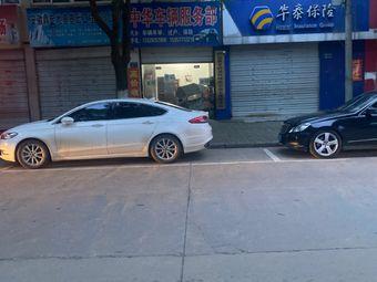 中华车辆服务部