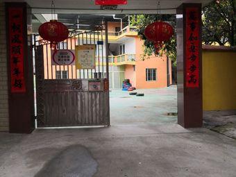 江景幼儿园