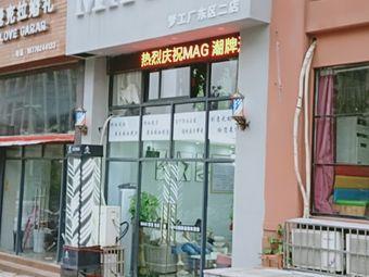 MAG梦工厂(东区二店)