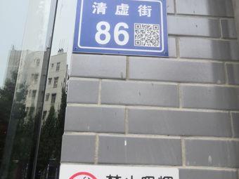 乐恩教育学校(许昌校区)