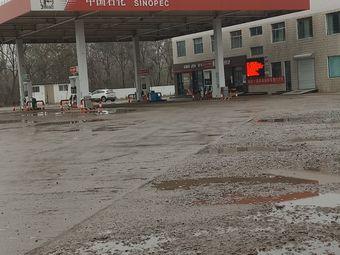 中国石化聊城市区21加油站
