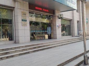国家电网汽车充电站(浙江省金华市婺城区解放东路充电站)