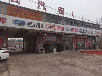 峰峰吉利专营店