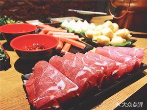 老街老巷新派铜锅涮肉