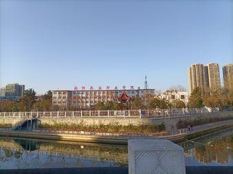 南阳农业职业学院(东校区)