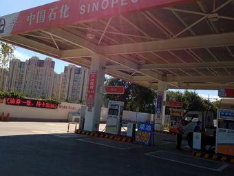 中国石化加油站(松江北路站)