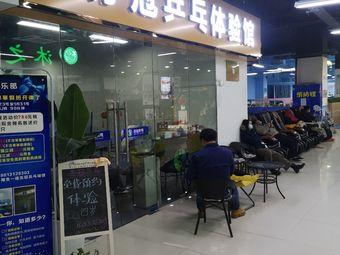 苏冠乒乓体验馆