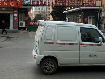 丰县大洪拳武术馆