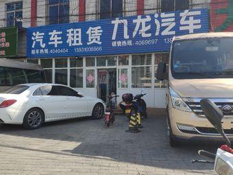 汽车租赁(联纺西路店)