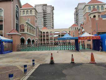 广西科技大学幼儿园