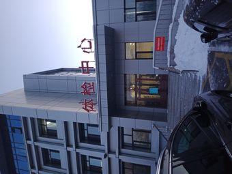黑龙江省红十字医院体检中心