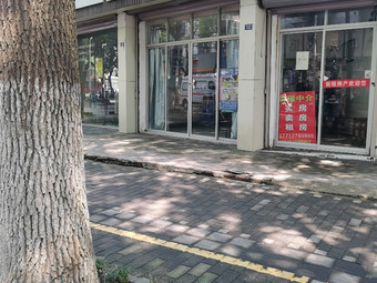启宸佳艺画室