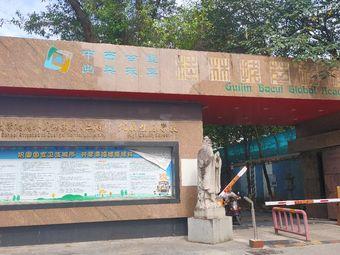 桂林拔萃环球书院