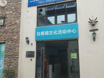雨轩语言艺术拓展中心
