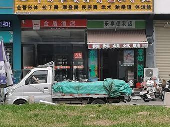 许昌维娟体育艺术学校